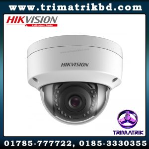 Hikvision DS-2CD2121G0-I Bangladesh, Hikvision Bangladesh, Hikvision DS-2CD2121G0-I Price in BD