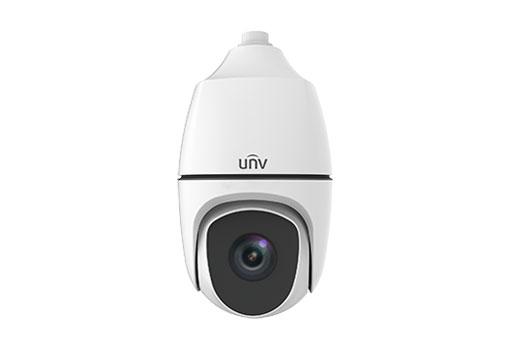 Uniview IPC6852SR X44U Bangladesh Trimatrik Uniview IPC6852SR-X44U 2MP 44x Starlight Network PTZ Dome Camera